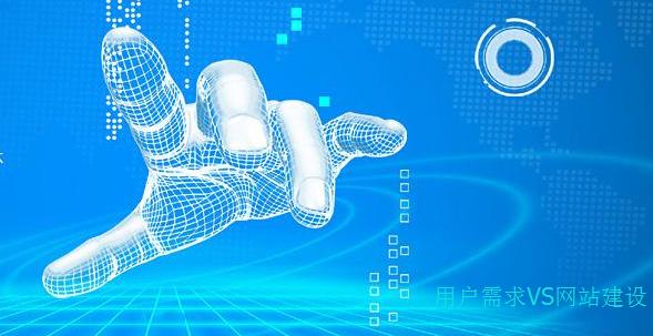 [网站建设,深圳网站建设]下一篇H5自助建站系统让企业网站建设更灵活